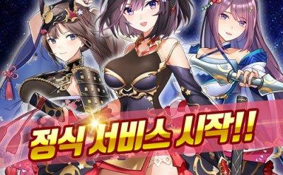 미소녀 모바일 RPG '방치소녀', 구글플레이 급상승 1위 기록…성인등급 불구하고 폭발적 인기