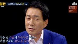 안상수 국회의원, 한국당 대표 출마 '파격 퍼포먼스'