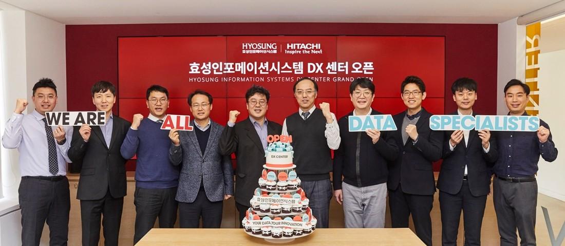 효성인포메이션의 DX 센터 오픈 행사