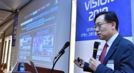 [IT 메가비전 2019] '7대 신기술·테크래시' 공존···규제 재정비해야