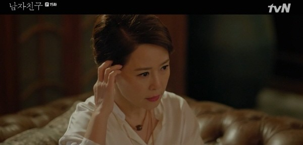 '남자친구' 스틸사진. 사진=tvN 방송 캡처