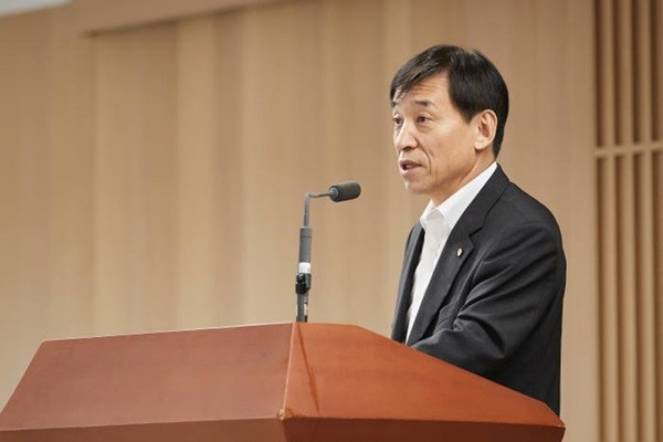 The Bank of Korea Predicts This Year and Next Year's Economic Growth Rate to Be 2.6%