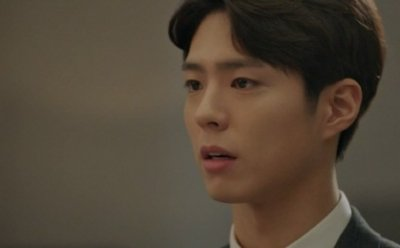 [ET-ENT 드라마] '남자친구'(16-1) 부정과 회피가 아닌 인정, 수용, 전념을 선택한 박보검
