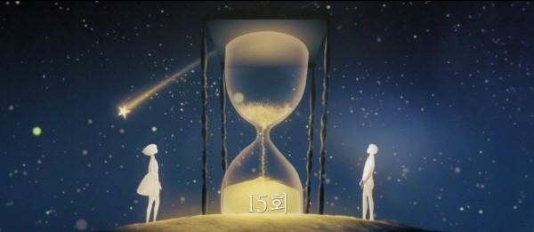 '남자친구' 제15회 애니메이션 스틸사진. 사진=tvN 방송 캡처