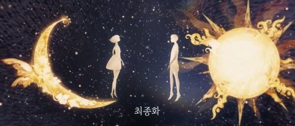 '남자친구' 최종회(제16회) 애니메이션 스틸사진. 사진=tvN 방송 캡처