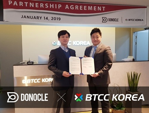 볼트소프트, 블록체인 기반 글로벌 복권 도너클(DONOCLE) BTCC KOREA와 상장 계약 체결