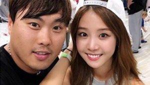 배지현, 류현진과 함께 출국...여전히 달달한 신혼