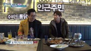 '인근주민' 수비드 통닭, '정글의 법칙 in 북마리아나' 출연진 치킨 먹방 통해 소개