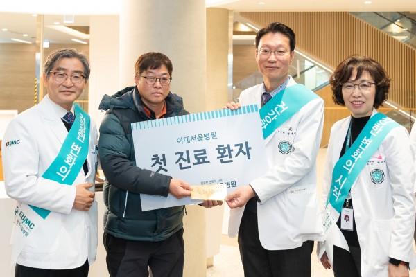 이대서울병원 개원 기념 행사 개최