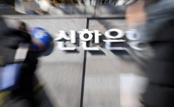 신한-토스 연합, 제3 인터넷전문은행 진출 '포문'