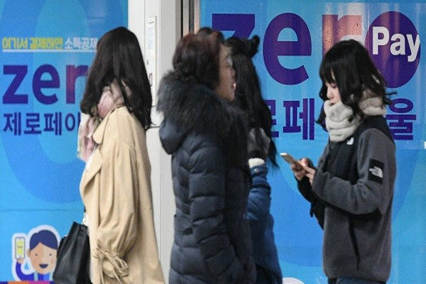 South Korean Government to Create Online ZeroPay