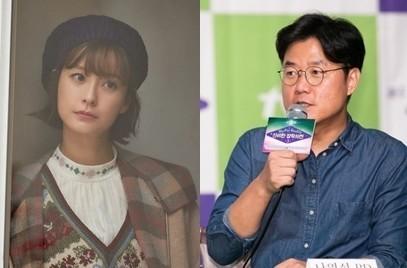 사진=정유미 SNS, tvN