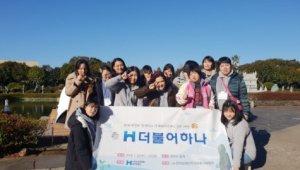 현대제철, 장애우와 함께하는 'H더불어하나' 캠프 개최