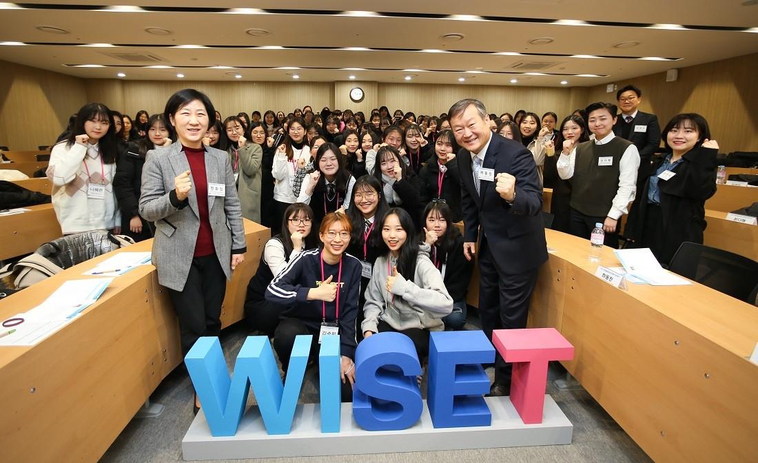 WISET과 노스롭그루먼이 함께 진행한 'WOMEN@STEM 진로데이'