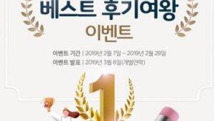 매일유업, '2018 앱솔루트 공장견학' 베스트 후기여왕 이벤트 전개