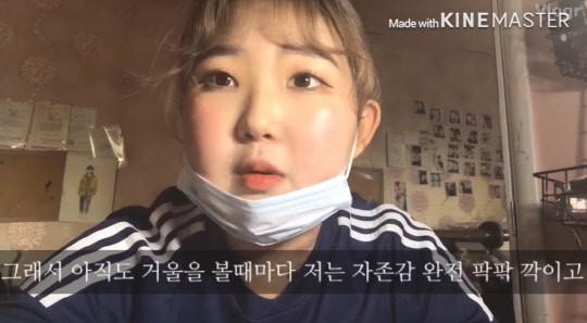사진=준희의 데일리 영상 캡처