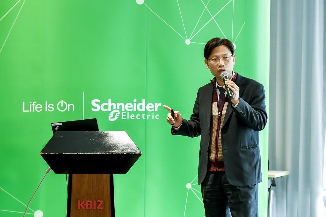 슈나이더일렉트릭 이호걸 팀장이 스마트 통합 전력 솔루션을 국내 시장에서 강화할 전략을 발표했다. 사진제공 = 슈나이더일렉트릭
