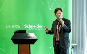 IoT·빅데이터·AI 접목된 스마트 전력관리 솔루션, 에너지 관리 패러다임 바꾼다