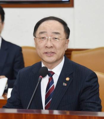 홍남기 경제부총리 겸 기획재정부 장관이 대외경제장관회의를 주재했다.
