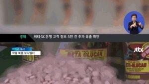 보디빌더 약물고백 '생명까지 위협하는 부작용'