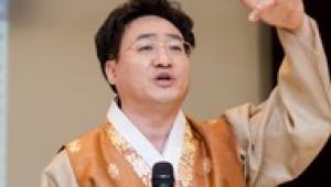 세계로TV 김원기 대표, 17일 '주식 강연회' 개최한다