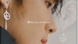 빅스 라비, 선공개곡 'live(ft.청하)' 온라인 커버 공개