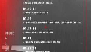 GOT7 유닛 Jus2, 해외 쇼케이스 투어 일정 공식화…4~5월간 7개국 10회 일정