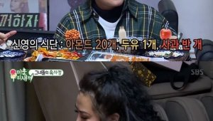 김신영 34kg 감량한 비법 '혹독한 식단 조절'