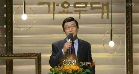 사진=KBS2 '가요무대'