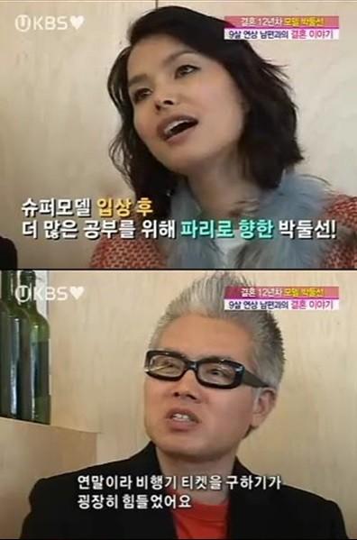 사진=KBS 여유만만 방송화면