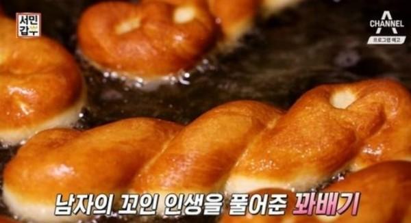 사진=채널A '서민갑부' 방송화면 캡처