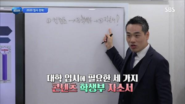 SBS 생활경제 방영으로 주목받고 있는 대치동 '미래비전컨설팅'
