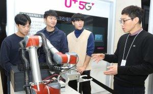 [MWC 2019] LG U+, 5G로 달라질 산업 현장 선보인다