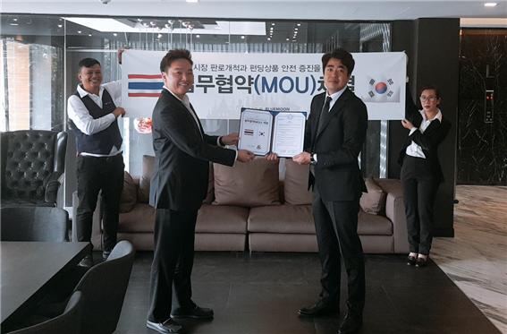 블루문펀드, 글로벌 행보 지속… 태국시장 확보