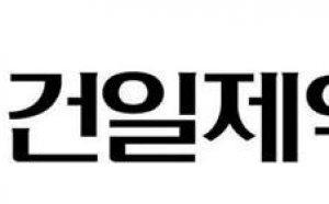 건일제약, 식약처로부터 슈퍼항생제 '답토마이신주' 허가