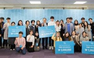 코웨이, '친환경 물병 아이디어 공모전' 성료…'감수(水)성 연구소' 설립 1기 프로젝트로 주목