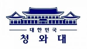 """4월 11일, 공휴일 지정 검토…""""역사적 의미를 국민들과 함께하기 위한 취지"""""""