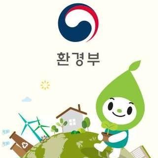 """미세먼지 비상저감조치, 차량 2부제 시행 """"현장 혼란 없도록"""""""
