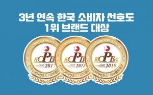 소비자에게 인정받은 업소용음식물처리기 '크리미크몬', 3년 연속 한국소비자선호도 1위 브랜드 대상 수상