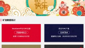 벳스토어나인, 中 블록게임과 마케팅 공동협력…160만 中게이머 확보로 가치↑
