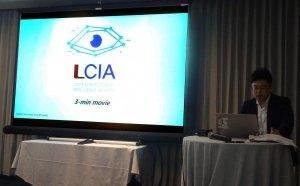 롯데제과, 전 세계 식품업계 유일 'IBM Think 2019'에서 트렌드 예측 시스템 '엘시아(LCIA)' 소개