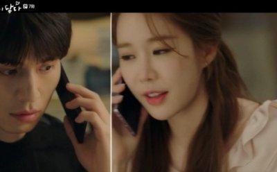 [ET-ENT 드라마] '진심이 닿다'(7) 오윤서는 '개념화된 자기', 오진심은 '맥락으로서의 자기'