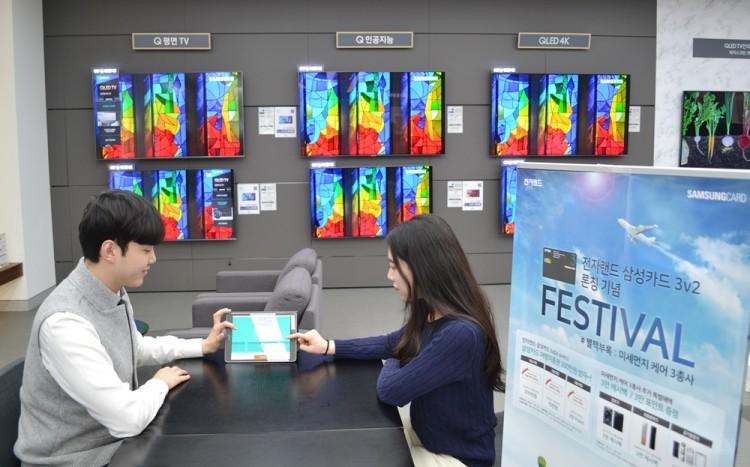 전자랜드는 '전자랜드 삼성카드 3v2' 론칭을 기념해 다양한 프로모션을 진행한다고 밝혔다. 사진=전자랜드 제공