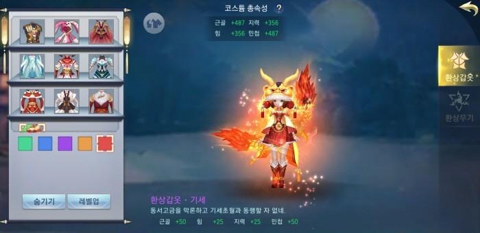 사진=JH컴퍼니 제공