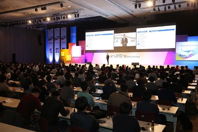 서울모터쇼, '생각하는 자동차, 혁신의 미래' 주제로 국제 콘퍼런스 연다