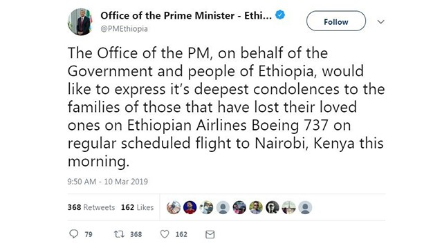 사진=에티오피아 총리실 트위터 캡처