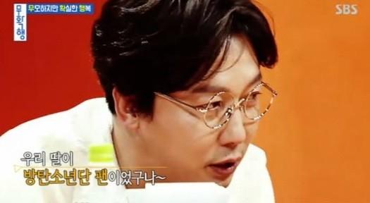 사진=SBS '무확생' 방송캡처