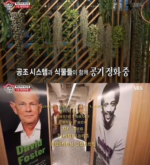 사진=SBS '집사부일체' 방송화면
