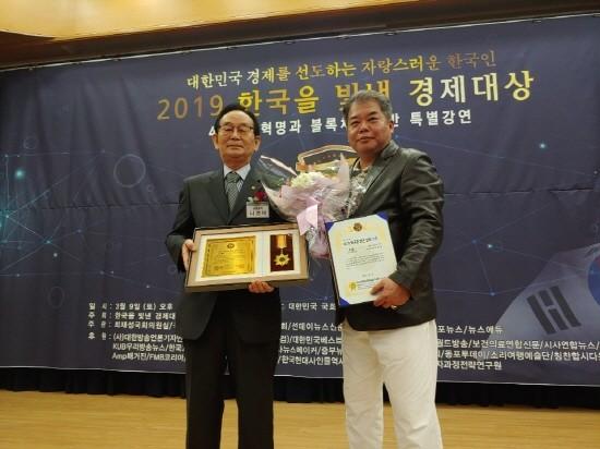 한국저널리스트대학 이승재 학장, '2019한국을 빛낸 경제대상' 언론교육부문 대상 수상