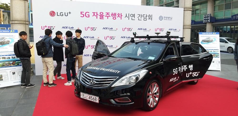 11일 서울 도심 도로 주행에 사용된 자율주행차 A1의 모습